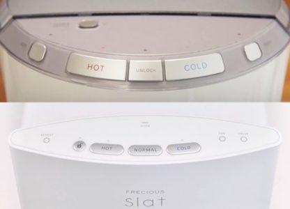 デュオ・スラット 操作パネル・ボタン比較