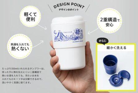マグカップサイズで分解掃除も可能